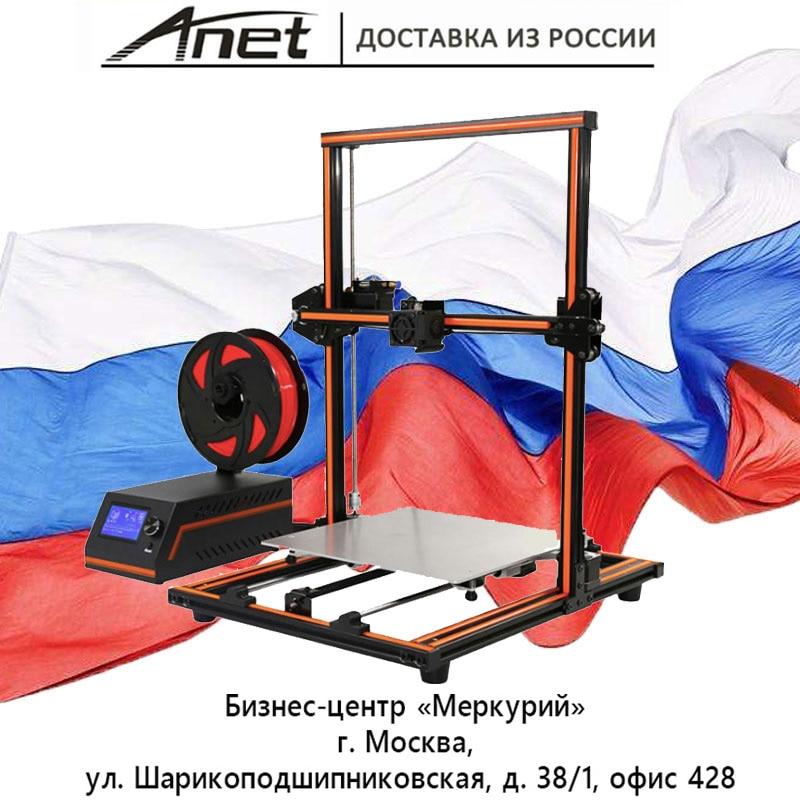 Anet 3d imprimante Anet E12/cadre En Aluminium/grande taille impression/plus mieux plus rapide/Moscou service center