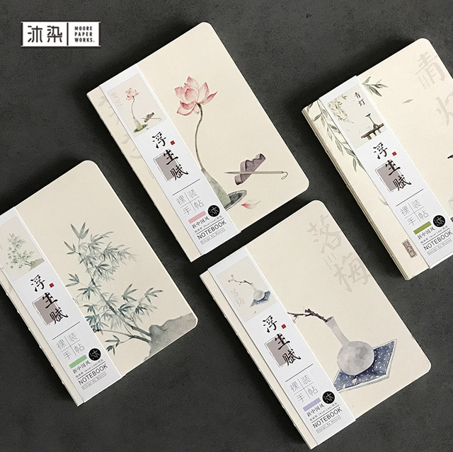 US $8 89 30% OFF|Chinese style aesthetic illustration sketchbook notebook  diary book bullet journal beautiful package diary Handbook student gift-in