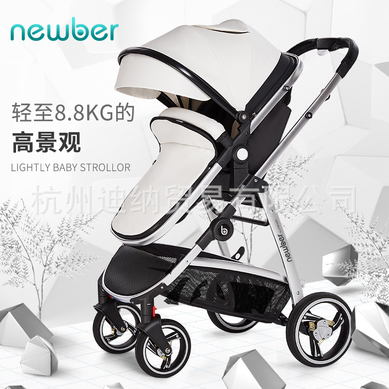 High landscape Luxury 2 in 1 Baby Stroller can Sit and Fold Light Newborn Bebe Stroller Two-way Four Wheel Shock Baby Carriage High landscape Luxury 2 in 1 Baby Stroller can Sit and Fold Light Newborn Bebe Stroller Two-way Four Wheel Shock Baby Carriage