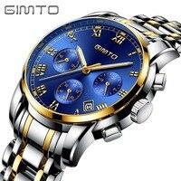 Luxury Male Military Sport Wrist Watches Top Brand Gold Quartz Men Watch GIMTO Business Clock Steel