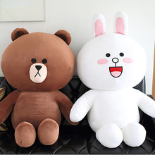цены 40cm Hot Sale Cute Brown Bear Plush Toy White Rabbit Stuffed Soft Doll Line Friend Plush Toy Kids Toys Gift For Girlfriend
