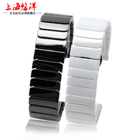UYOUNG CERAMIC WATCHBAND S2S3 CLASSIC 20 22 MM