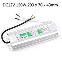 10pcs 방수 led 어댑터 110V- 240V DC12v 150W 200W 변압기 전원 공급 장치 드라이버 Led 빛 Ip67