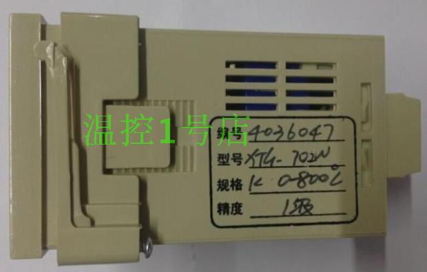 Yuyao temperature Instrument Factory XTG-702W / XTG-7000 intelligent temperature controller thermostat temperature control table taie fy700 thermostat temperature control table fy700 301000