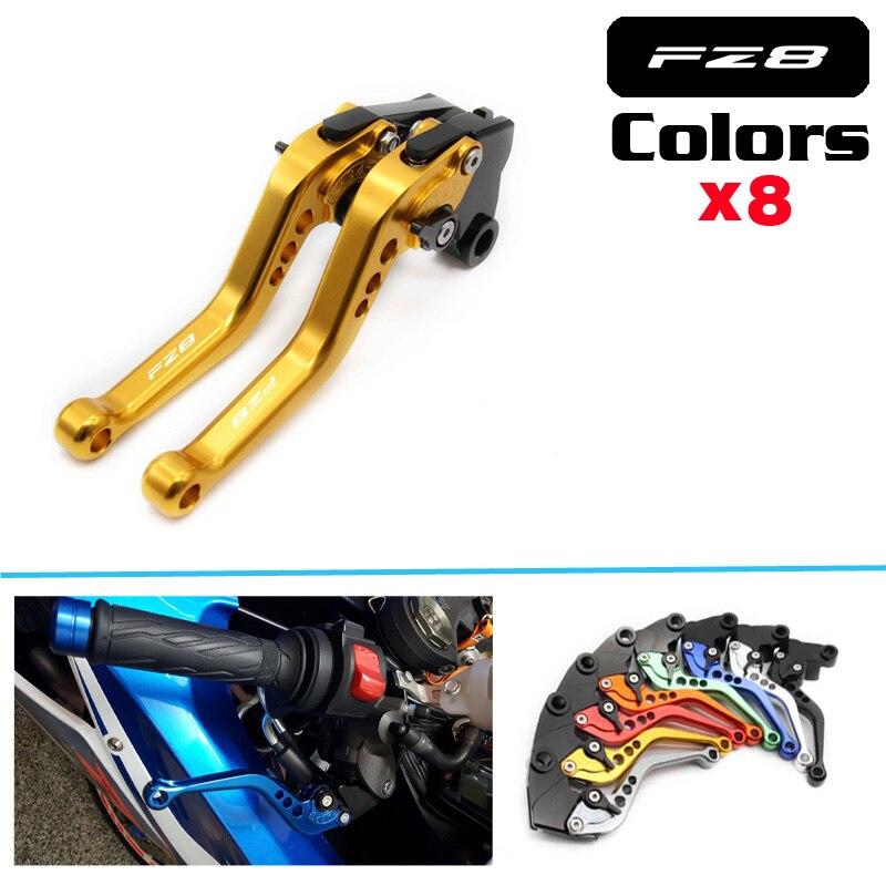 Motorcycle short Brake Clutch Lever For FZ6 FAZER 04-10 FZ6R 09-11 FZ8 11-13 MT-07/MT-09/SR/FZ9 14 FZ1 FAZER 06-13 XJ6 DIVERSION