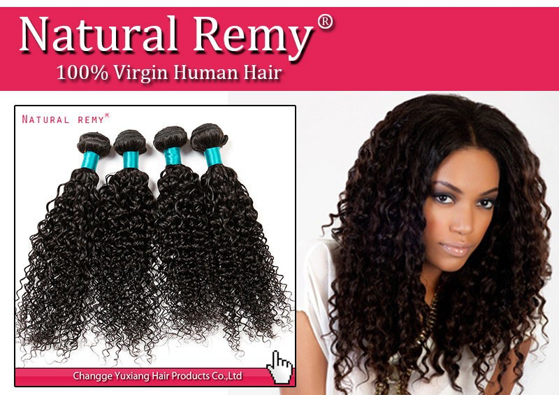 Vip Beauty Hair Malaysian Curly Luvin Products True Glory Whole 2pcs Lot Dhl Free Shipping