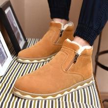 Aleafallling Для мужчин сапоги плотные теплые зимние сапоги для Для мужчин унисекс Нескользящие молния Мужская Рабочая обувь Мужская обувь AMBT1