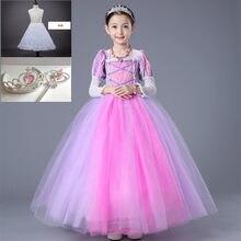 db598a5ae أطفال بنات الأميرة صوفيا رابونزيل فساتين الكامل الكرة ثوب طويل حزب اللباس  الأطفال ملابس الاطفال هالوين
