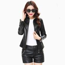 leather lady genuine short  jacket PU27