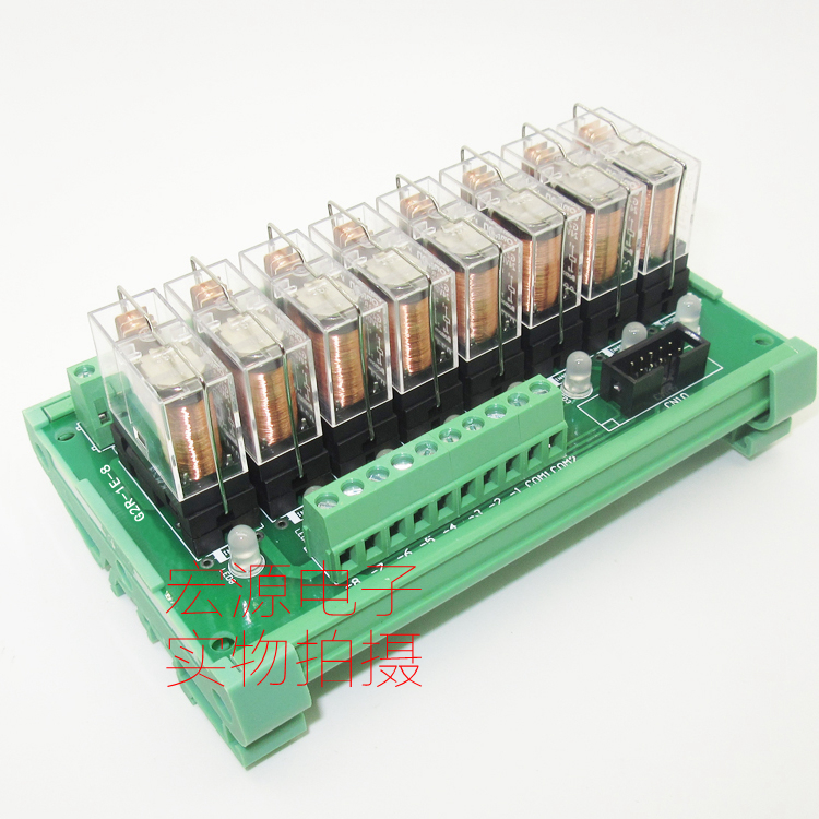 8 way relay module module PLC amplifier board drive control board DC 12V NPN dc 12v led display digital delay timer control switch module plc automation new