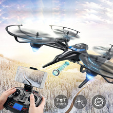 JJRC H50 RC Drone WIFI FPV 0.3MP HD Camera Real Time Video Transmission Gyro Altitude Hold Headless Mode 360 Degree Roll