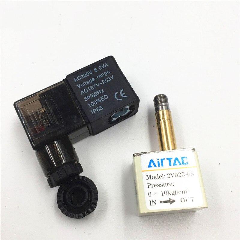 1 pièces pneumatique 1/4 bsp 2 voies 2 positions DC 12 V 24 V AC 220 V 110 V solénoïde pneumatique vanne de contrôle d'air Aluminium 2V025-08 machine