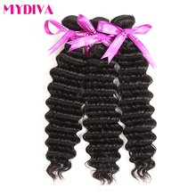 Mydiva Deep Wave Brazilian Hair Weave Bundles 100% Human Hair Extensions Natural Color Non Remy Hair 3 Bundles Free Shipping