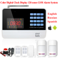 IOS Android APP LCD Smart Touch Keypad Wireless wired GSM Band SMS Home Security Voice Burglar Alarm System Auto Dial