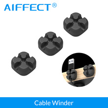 AIFFECT 6Pcs Cable Winder Silicone USB Organizer Wire Cord Management Clip Holder For Mouse Headphone Earphone