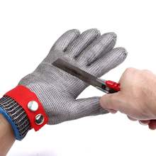 Safety Cut Proof Stab Resistant Stainless Steel Metal Mesh Gloves Grade 5 Protective Gloves