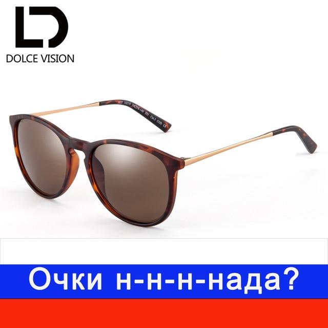 a24c3b07bfe DOLCE VISION Classic Design Tortoise Oval Glasses Women With Prescription  Lens Astigmatism Vintage Optical Eyeglasses Female New