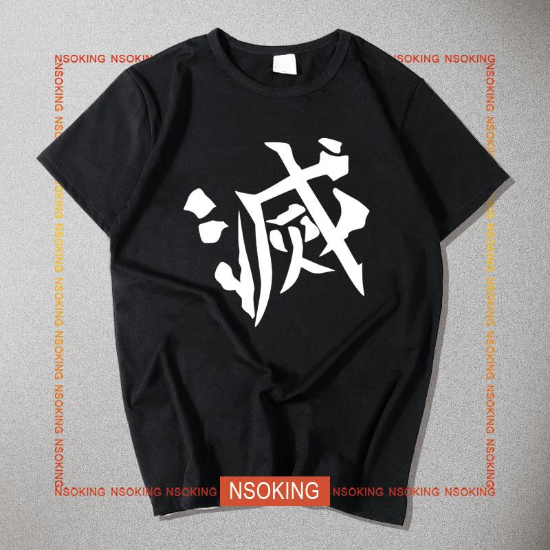 鬼灭之刃Kimetsu-no-Yaiba新T恤模板024