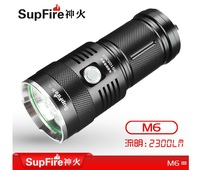 SupFire M6 Rechargeable strong light LED flashlight 2300 LM 18650 battery 5 modes explosion proof diving torch