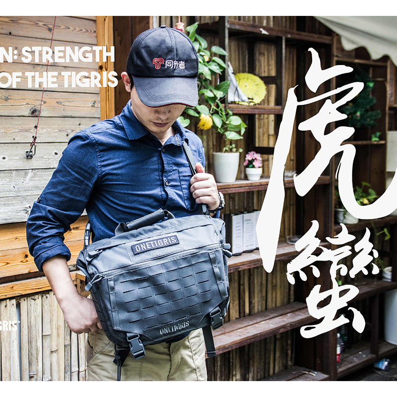 OneTigris HU Tactical Messenger Bag for the Urban Wild hu