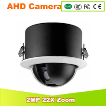 YUNSYE AHD PTZ CAMERA 2.0MP Home Surveillance 1080P AHDPtz Camera 22X zoom Dome Ceiling Bracket for Convenience Store