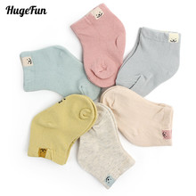 New 1 Pair Spring Autumn Cotton Fashion Cute Unisex Baby Newborn Fresh Candy Color Socks Sock