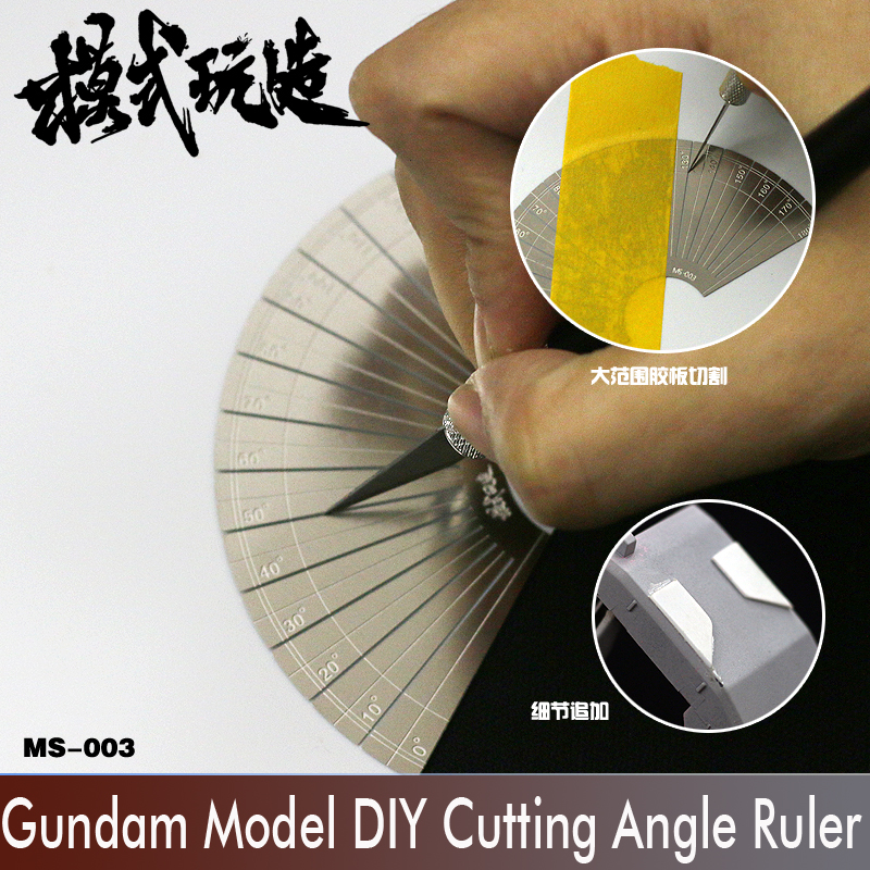 Gundam Model DIY Cutting Angle Ruler Hard Edge Tape Cutting Angle Protractor Modeling Hobby Craft Accessory