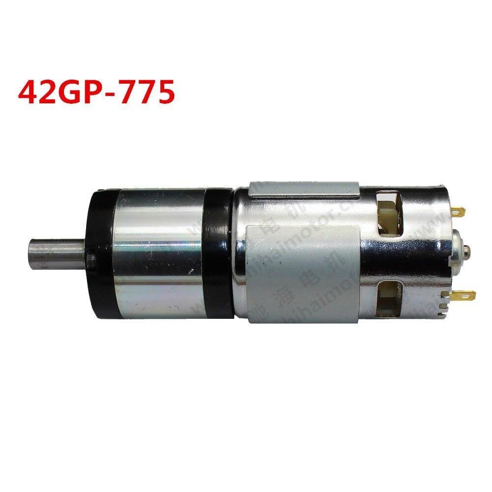 42GP-775 постоянный магнит DC планетарный мотор-редуктор 24 В в 1.2N.m крутящий момент 1:5 передаточное число 820 об./мин.