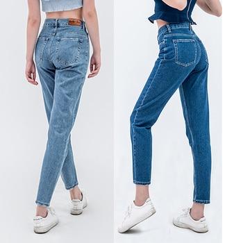luckinyoyo jean woman mom jeans pants boyfriend jeans for women with high waist push up large size ladies jeans denim 2019 2