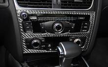 For High-equipped and Left Hand Drive Модели Автомобиля! реальные Углеродного Волокна Центр Управления Панелью Крышки Накладка Для Audi A5 8 Т 2010-2015