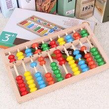 Детские игрушки деревянные счеты, Обучающие Развивающие детские математические игрушки для детей, 10 цифр, арифметический инструмент, какуляционные игрушки, подарки
