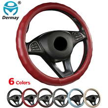 DERMAY 6Colors Car Steering Wheel Cover Micro Fiber Leather 3D Bump Design Durable Braid on Steering Wheel Volant Funda Volante