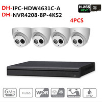 DH Surveillance System 4MP IP Camera IPC HDW4433C A 8POE NVR2108HS 8P S2 Surveillance P2P System Remote Viewing