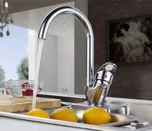 Бесплатная доставка дешевые и хорошего качества смесителя горячей и холодной воды кухонный кран воды смеситель для мойки водопроводный кран Дона 1163