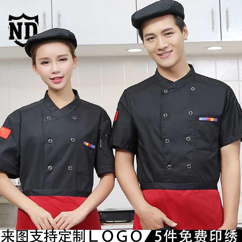 Black Chef Overalls Hotel Kitchen Chef Short-sleeved Summer Coat Clothes Men And Women Chef Uniform