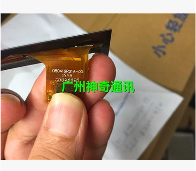 New original tablets more capacitive touch screen 080419r01a-00 free shipping