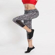 Women Mesh Yoga Pants Sport Fitness Tights Slim Leggings Running Sportswear Quick Drying Sport leggings for Woman zipper pocket