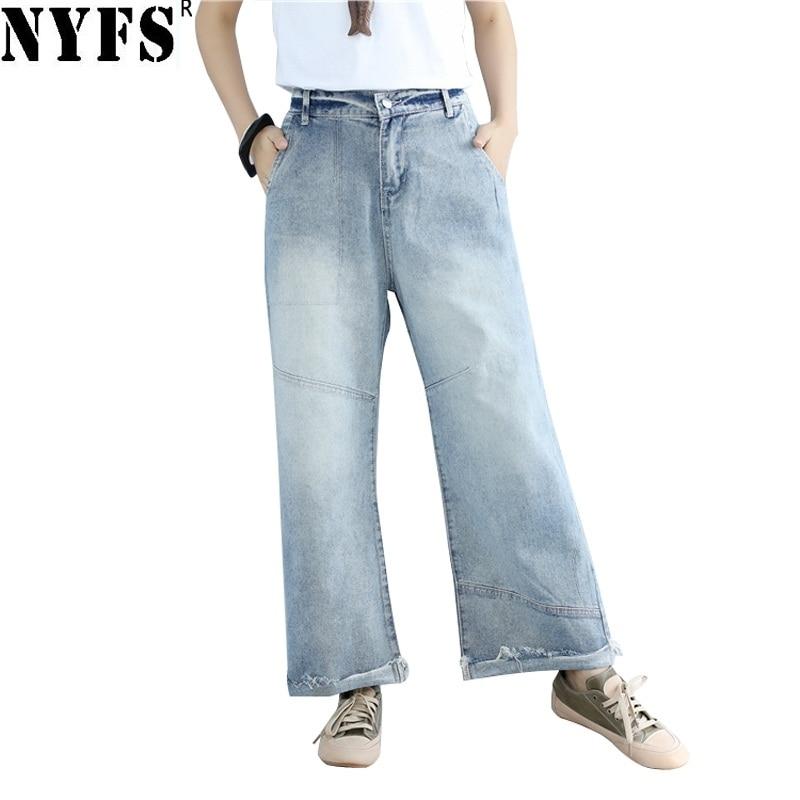 NYFS 2018 New Spring Autumn Women jeans loose Wide leg Pants Vintage Elastic Denim Pants Trousers vintage women jeans calca feminina 2017 fashion new denim jeans tie dye washed loose zipper fly women jeans wide leg pants woman