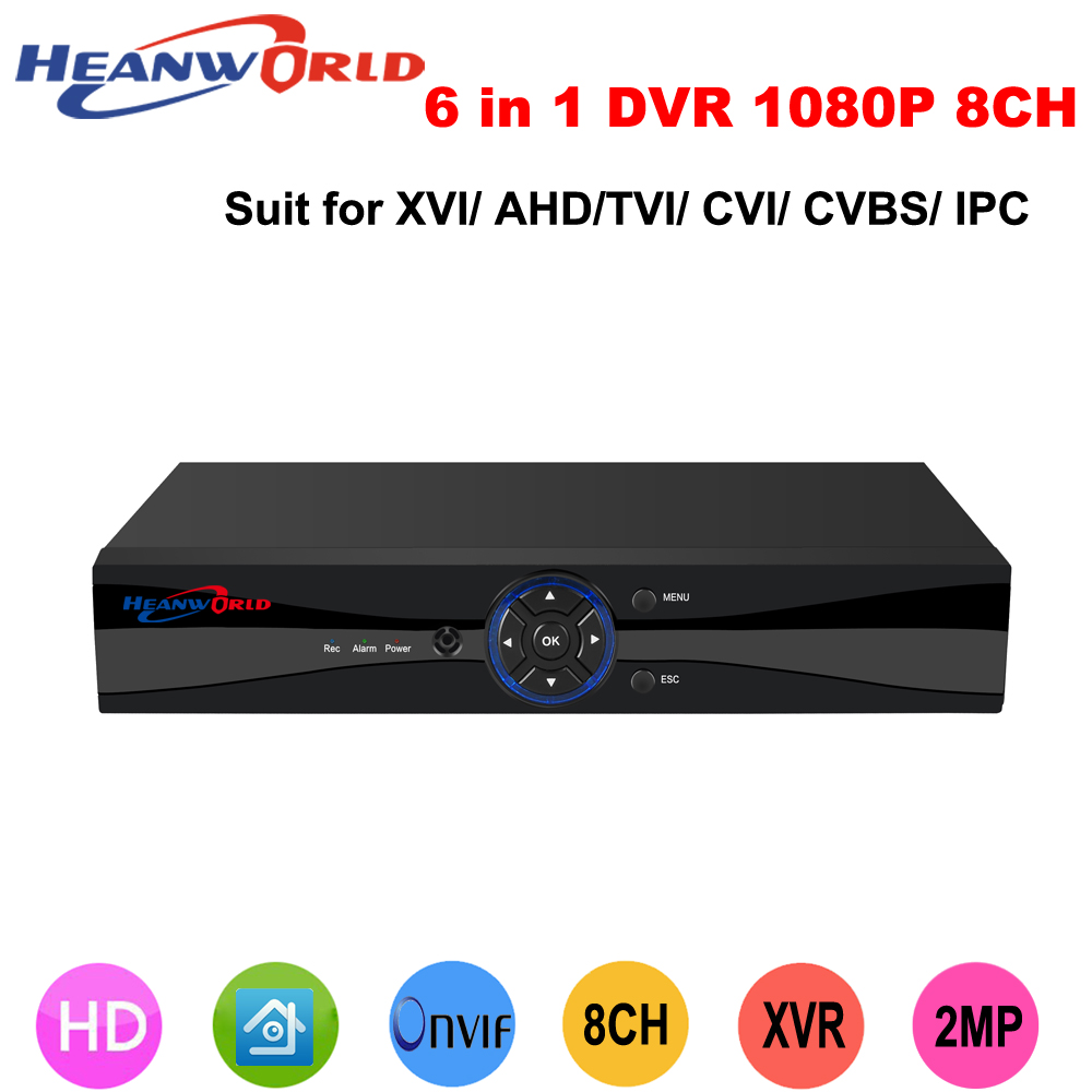 Heanworld AHD DVR 8CH 1080P Hybrid 8 Channel CCTV DVR 6 in 1 recorder 1080P NVR DVR TVI CVI HVR Support For 2.0MP AHD Camera