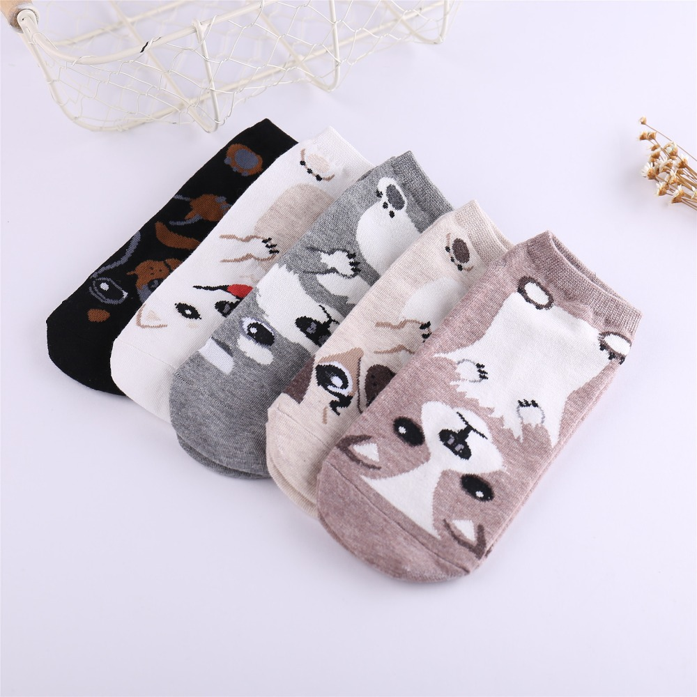 Women Size Animal Ankle Socks Friend Pug Corgi Rottweiler Schnauze Samoyed Dog Pet SOX For Elder Children Or Adult Women Size