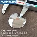 Часовое стекло Анти-Царапины сапфир один купол толщиной 2,4/2,5/2,6/2,8 мм диаметр 30 мм до 39,5 мм прозрачный кристалл 1 шт.
