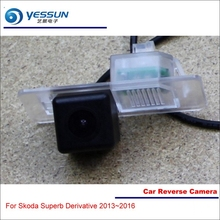 Car Reverse Camera For Audi A1 2012~2015 - Rear View Back Up Parking Reversing Camera - HD CCD Night Vision High Quality car reverse camera for kia soul 2012 2013 rear view back up parking reversing camera night vision high quality