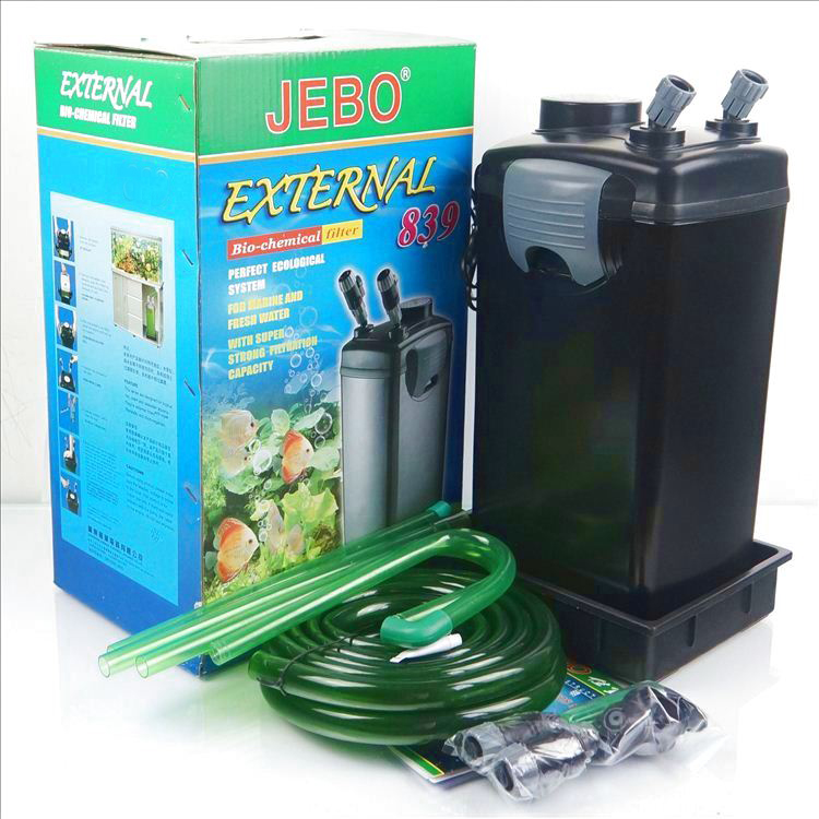 Jebo 829 839 35w 1500l h 5 stage aquarium external for Quiet fish tank filter