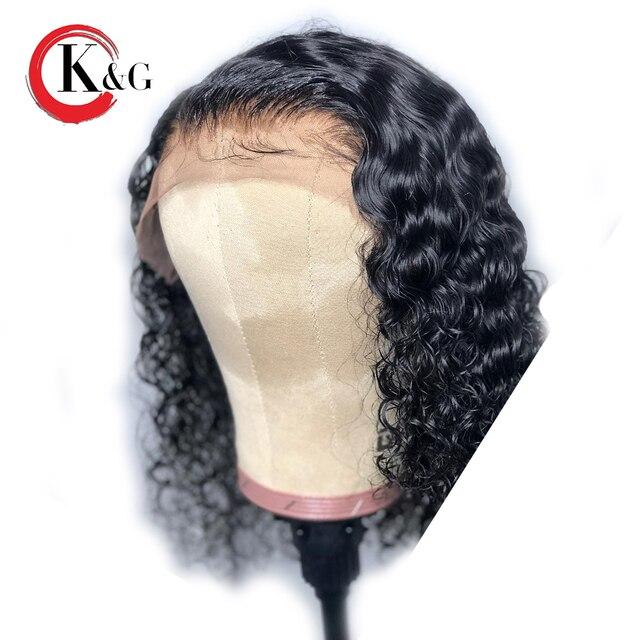 Kunганг 130% плотность вьющиеся волосы на кружеве человеческие парики 13*6 бразильские волосы remy бесклеевой парик отбеленные узлы предварительно сорванные для женщин