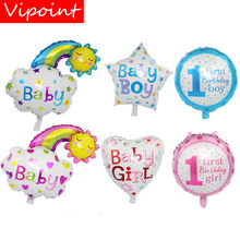 VIPOINT PARTY 48x77cm blue pink star love heart foil balloons wedding event christmas halloween festival birthday party HY-182