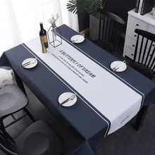 Waterproof and washable tablecloth, rectangular cotton linen coffee table cloth, solid color fabric cloth