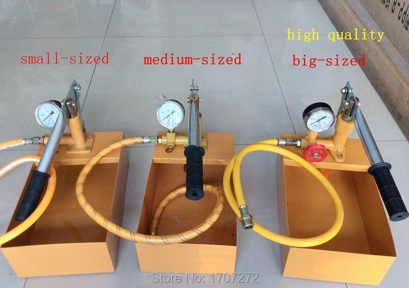 送料無料は配管工ツールマニュアル圧力テストポンプ水圧試験油圧ポンプ2.5mpa/25キログラム  グループ上の 家のリフォーム からの パンプス の中 1