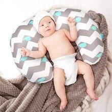 2 шт. для новорожденных Грудное вскармливание наволочка для кормления наволочка Подушка для младенца модный детский Декор для комнаты мальчика