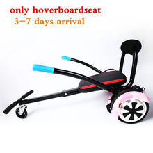 No tax to EU country 2 wheels Balance electric scooter frame kart HoverBoard not included hoverboardseat hoverboardkrat