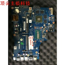 Laptop motherboard  For   DELL INSPIRON 15-3537 mainboard  i7 4500U (SR16Z)  Cpu on board VBW01 LA-9982P
